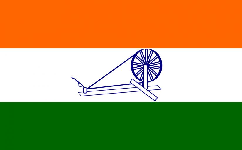 Phir Bhi Dil Hai HINDUSTANI !!